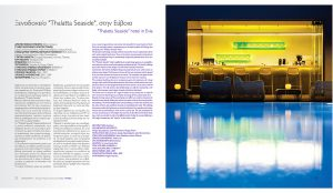 THALATTA SEASIDE HOTEL 01