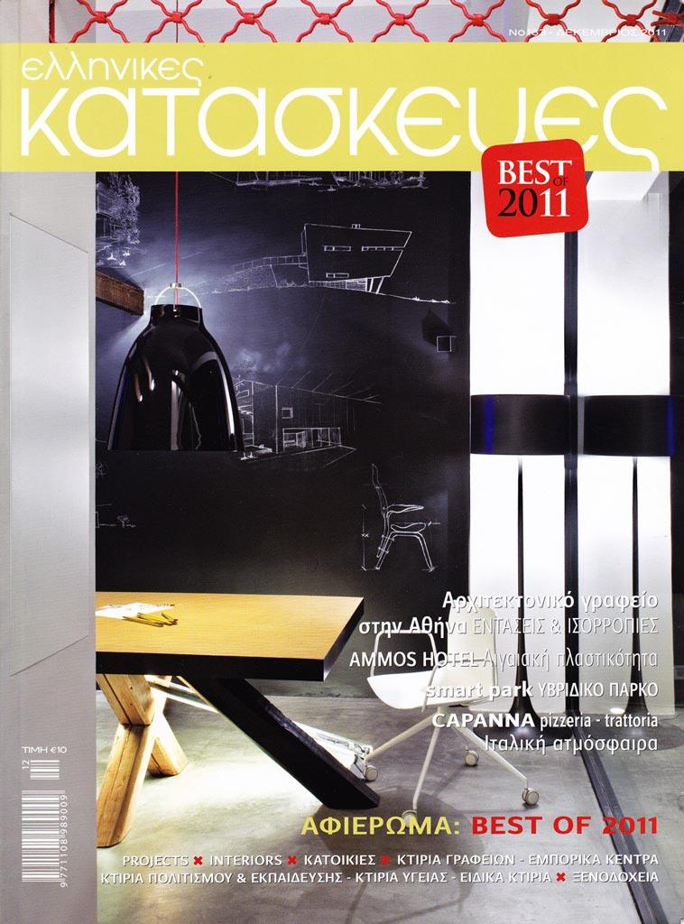 CONSTRUCTIONS BEST 2011
